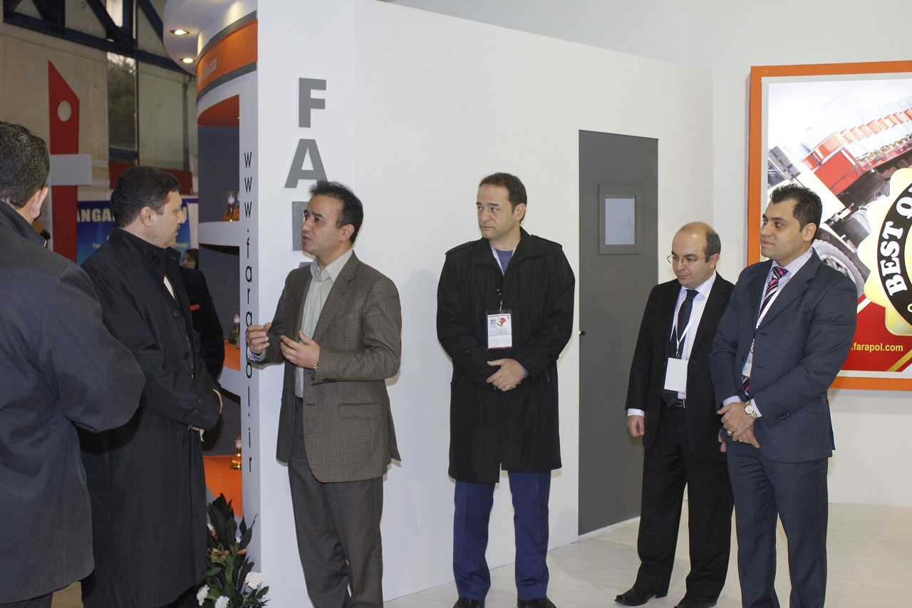 International Paint, Resin, Coatings, Composites fair 2015